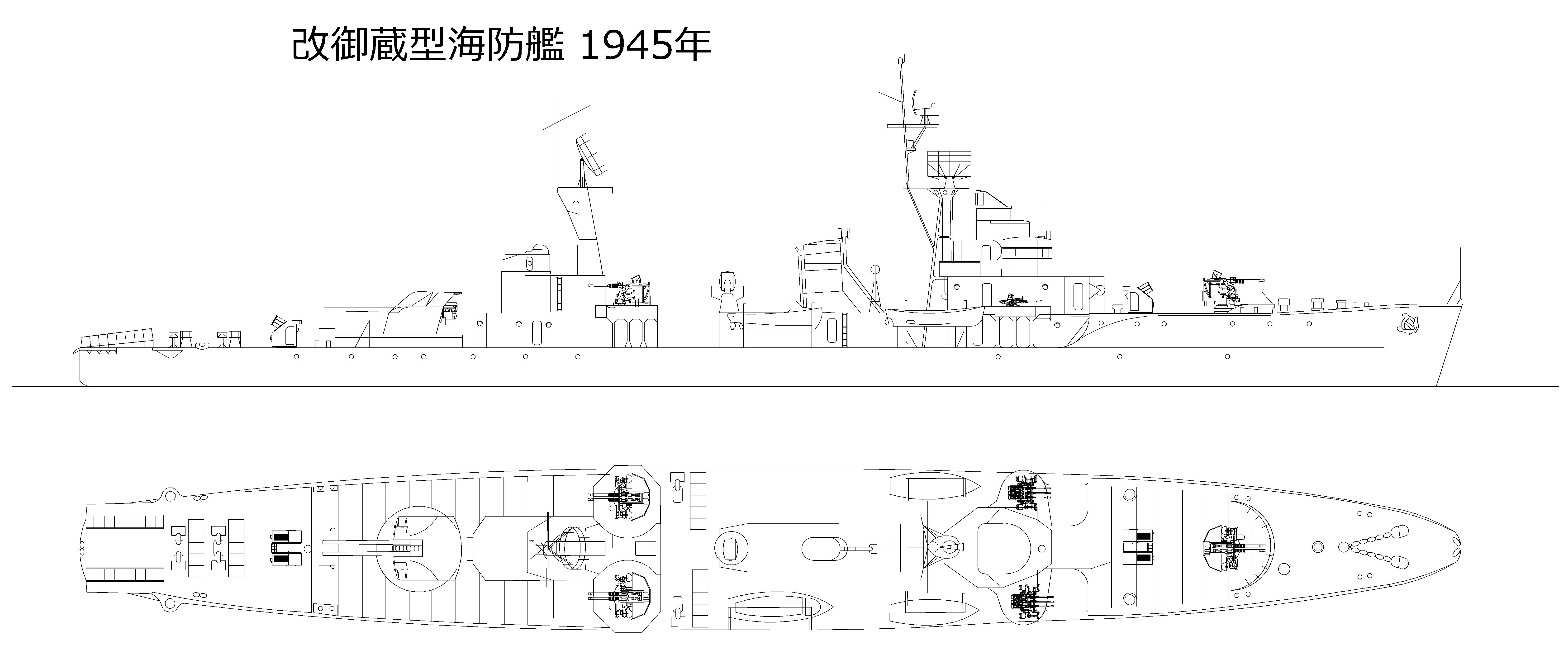 仮想艦隊25.海防艦1号型