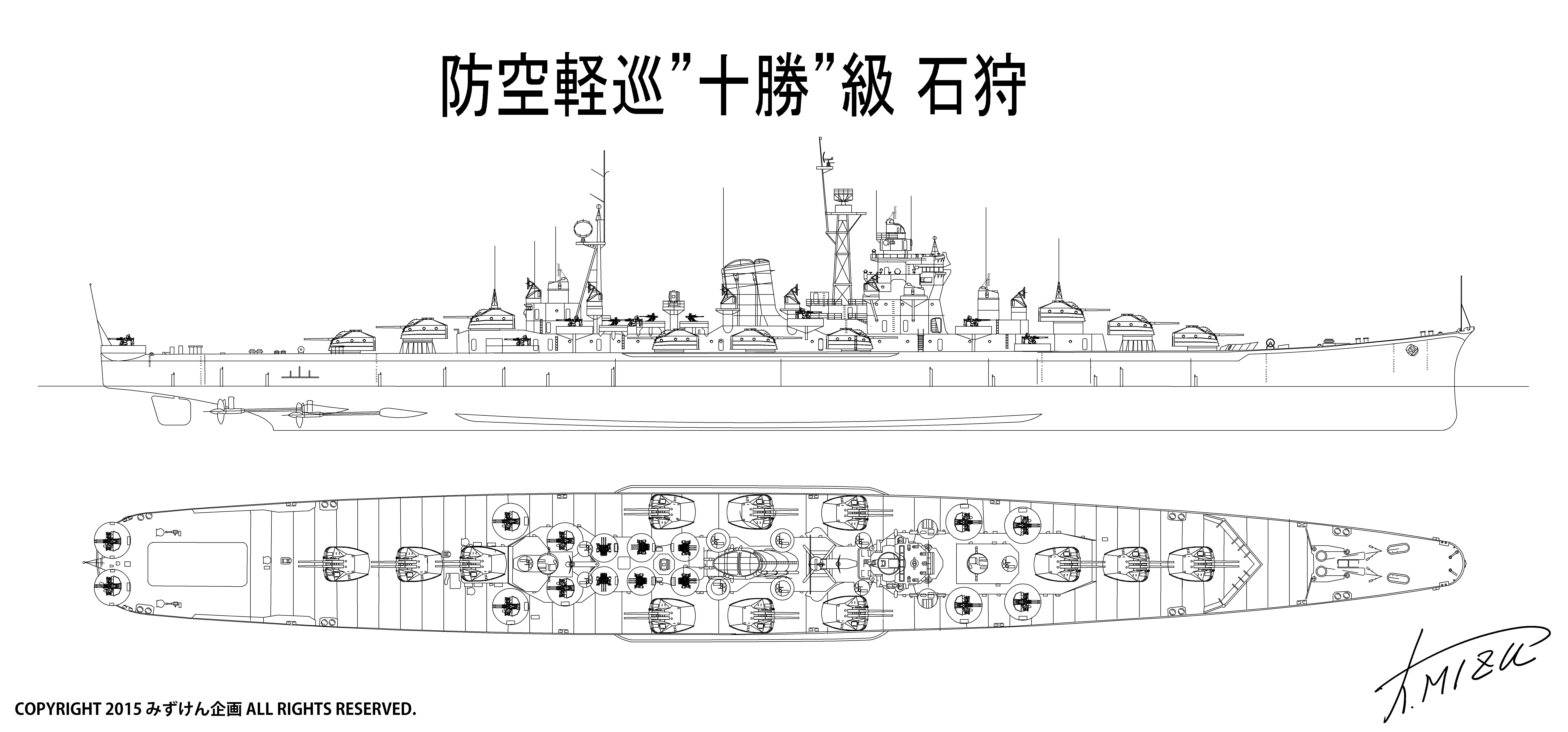 """仮想艦隊48.防空巡洋艦 """"十勝"""" 級のその後"""